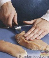Фото приготовления рецепта: Кармашки из куриного филе - шаг №1
