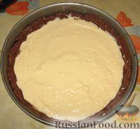 """Фото приготовления рецепта: Пирожок """"Коровка-Буренка"""" - шаг №2"""