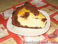 """Фото приготовления рецепта: Пирожок """"Коровка-Буренка"""" - шаг №5"""