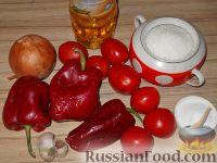 Фото приготовления рецепта: Салат из сладкого перца и помидоров - шаг №1
