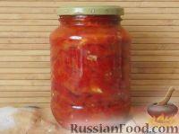 Фото приготовления рецепта: Салат из сладкого перца и помидоров - шаг №9