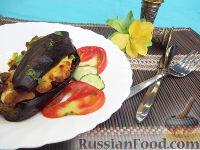 Фото к рецепту: Баклажаны, фаршированные мясным фаршем