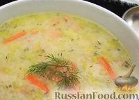 Фото к рецепту: Суп с картофелем, пореем и лососем