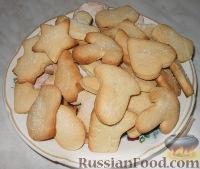 печенье рецепты с фото легкие в приготовление дома