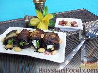 Фото к рецепту: Рулетики из баклажанов с творогом и орехами