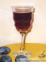 Фото приготовления рецепта: Вино из слив - шаг №8