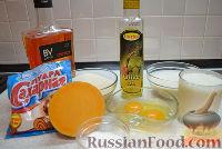 Фото приготовления рецепта: Манник на кефире с тыквой - шаг №1