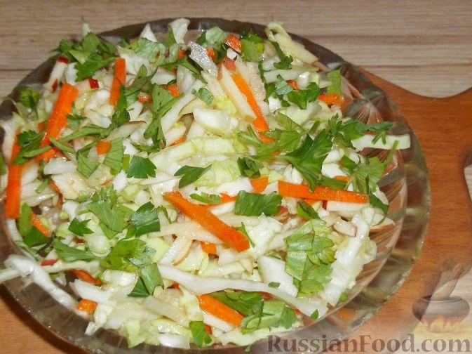 салат свежая капуста яблоки и т.д.как приготовить