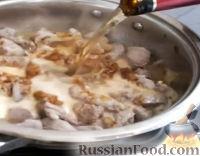 Фото приготовления рецепта: Свинина в пиве (по-чешски) - шаг №5