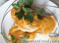 Фото к рецепту: Праздничная горбуша