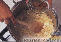 Фото приготовления рецепта: Рыбный суп карри - шаг №1