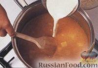 Фото приготовления рецепта: Рыбный суп карри - шаг №2