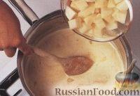 Фото приготовления рецепта: Рыбный суп карри - шаг №3
