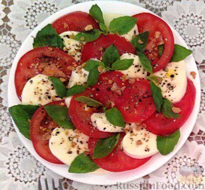 салат капрезе рецепт без фото