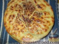 """Фото к рецепту: Пироги """"а-ля осетинские"""" с тыквой"""