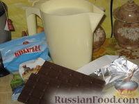 Фото приготовления рецепта: Горячий шоколад - шаг №1