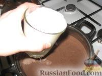 Фото приготовления рецепта: Горячий шоколад - шаг №5