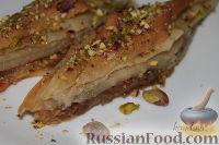 Фото к рецепту: Пахлава (баклава)