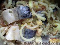Слабосоленая скумбрия в домашних условиях - рецепт пошаговый с фото