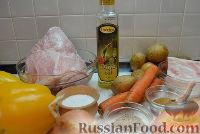 Фото приготовления рецепта: Тушеный гуляш с овощами - шаг №1