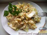 Фото к рецепту: Салат из пекинской капусты с тунцом