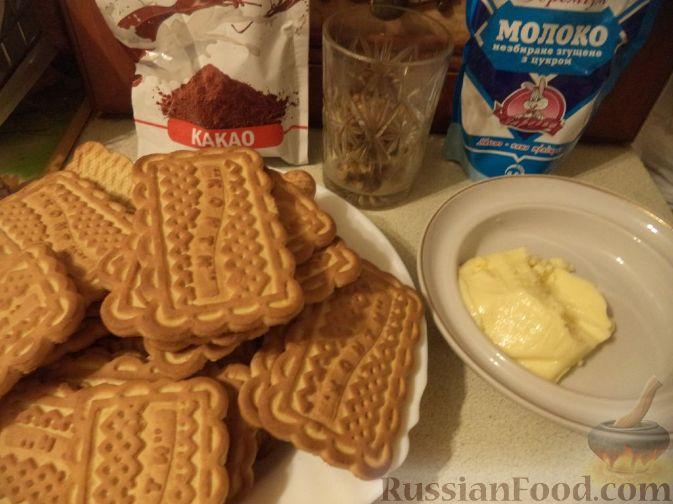 Как сделать шоколадную картошку 728