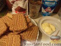 """Фото приготовления рецепта: Пирожное """"Картошка"""" на скорую руку - шаг №1"""