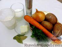 Фото приготовления рецепта: Суп картофельный с клецками - шаг №1