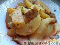 Фото к рецепту: Жаркое из свинины на скорую руку