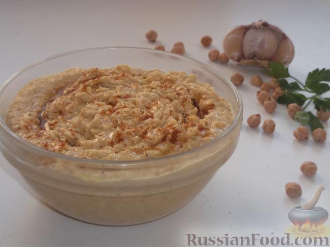 Хумус из гороха рецепт