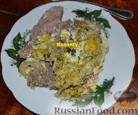 Фото к рецепту: Мясо по-деревенски