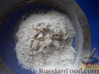 Фото приготовления рецепта: Кулич бабушкин - шаг №4
