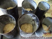 Фото приготовления рецепта: Кулич бабушкин - шаг №22