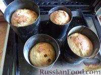 Фото приготовления рецепта: Кулич бабушкин - шаг №23