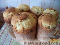 Фото приготовления рецепта: Кулич бабушкин - шаг №24
